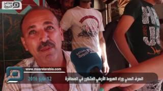 بالفيديو| بسبب الصرف المتهالك.. شوارع الإسكندرية تتهاوى