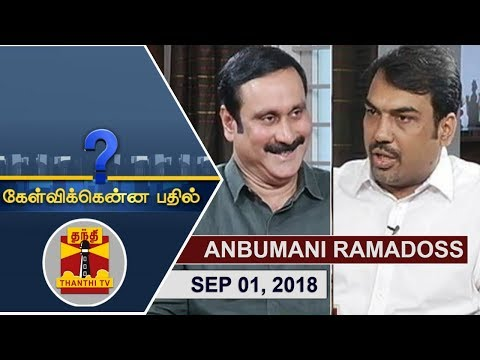 (01/09/2018) Kelvikkenna Bathil | Exclusive Interview with Anbumani Ramadoss