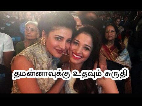 Actress Shruti Hassan Help To Tamanna | Tamil Movie Hot News - entertamil.com