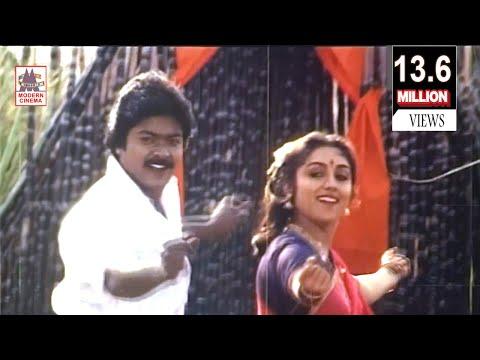 Enna Manamulla Ponnu Video Song | என்ன மானமுள்ள | S.Janaki | Chinna Pasanga Naanga | Ilaiyaraaja |