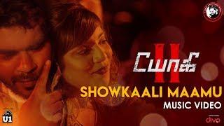 Yogi 2 - Showkaali Maamu (Music Video) | Rubesh Radhakrishnan | Kevin William | Karthik Jega