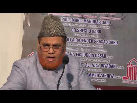 Moulana Hamid Mohammed Khan CONDEMN US Decision Agaist JERUSALEM