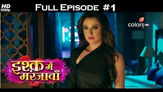 Download lagu Ishq Mein Marjawan - 20th September 2017 - इश्क़ में मरजावाँ - Full Episode