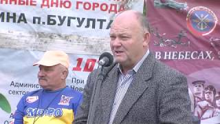 Второй этап чепионата Ростовской области по мотокроссу