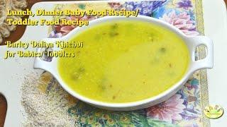 barley daliya khichdi indian homemade baby food recipe 6 to 9 months