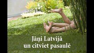 Ko zini par Jāņu svinēšanu Latvijā un citviet pasaulē?
