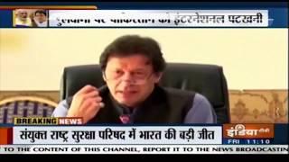 Pakistan Bans Hafiz Saeed led JuD