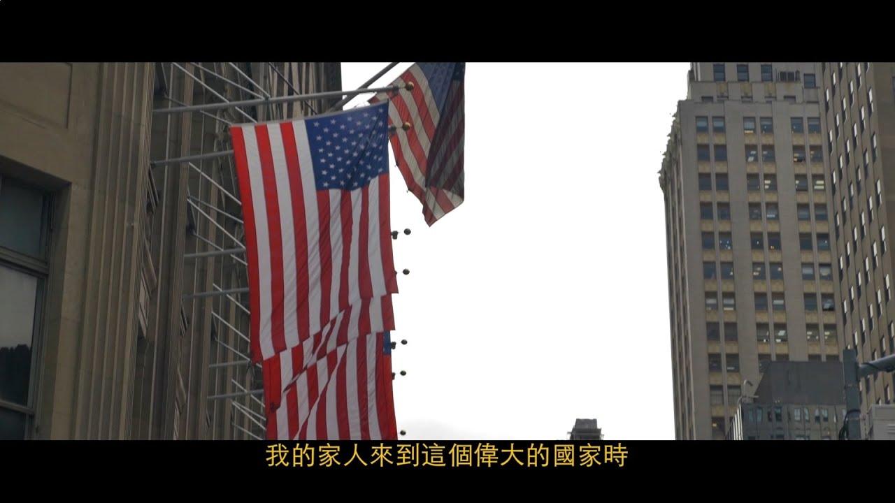 美國EB5投資移民 - 如何挑選投資項目? 中原移民 查詢(電話/WhatsApp)﹕+852 65899529 / 96462316 - YouTube