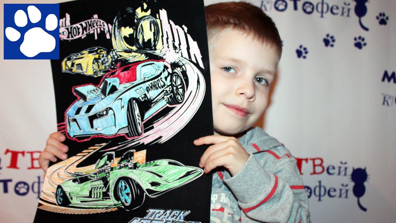 Бархатная раскраска Хот Вилс | Velvet coloring Hot Wheels ...
