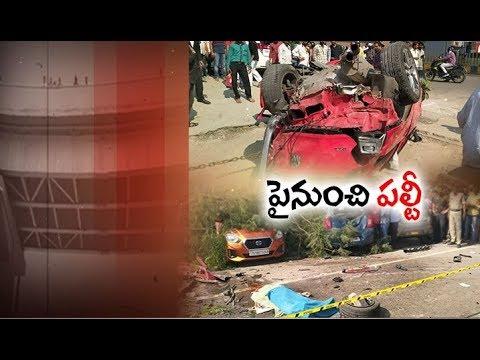 Speeding Car Falls Off from Flyover   Women Killed @ Hyderabad   CCTV Footage