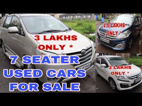 Toyota Innova In Just 3L | Maruti Suzuki Ertiga In 2L | 7 Seater Second Hand Cars | Fahad Munshi