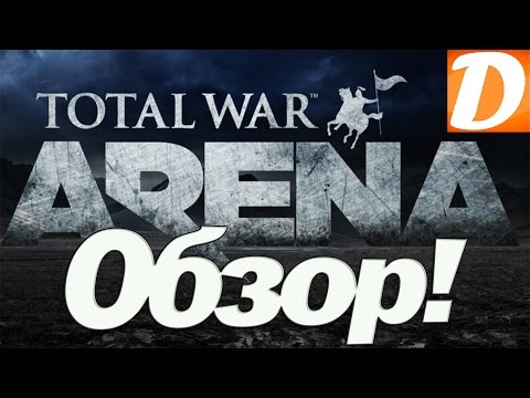 Total War Arena  Не ПЕРВЫЙ взгляд (обзор)