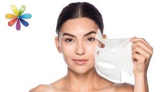 Как сделать тканевую маску для увлажнения кожи лица – Все буде добре. Выпуск 783 от 30.03.16
