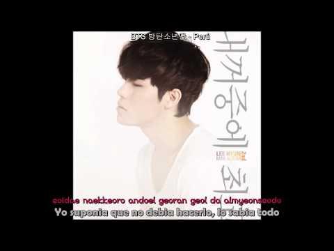 [SUB ESPAÑOL] Bad Girl - Lee Hyun ft Jiyeon (GLAM), Rap Monster & Iron