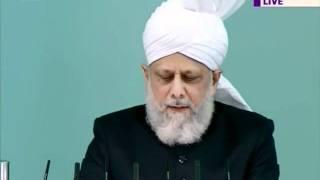Urdu Eid Sermon, 1st Sep 2011, Islam Ahmadiyya