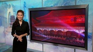 Trending on Chinese social media: Rare light show brightens the Forbidden City