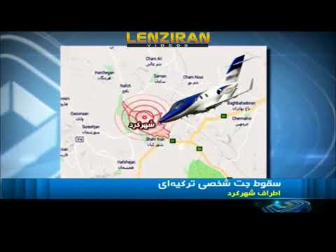 Private Turkish jet going to Istanbul from Sharjah crashed in outskirt of the town of Shahr Kord