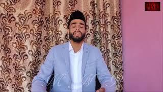 Ik Nawaa e Sarmadi Hoonاِک نوائے سرمدی ہوں Kalam Moh. Jameel Ur Rahman Voice Moh. Kamran Ahmad Ejaz