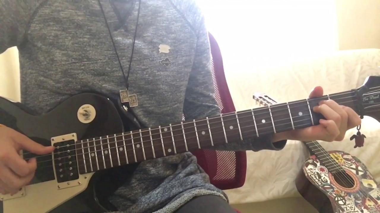 Mavi Gri -Papatyalar Gitar (Akor+Solo)