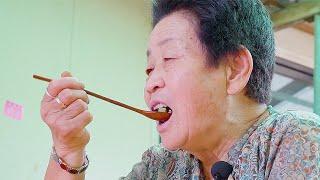 영원씨 수제비 먹방 すいとん食べる korean food…