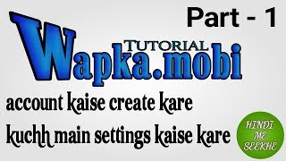 Gambar cover Wapka.mobi me account (signup) kaise banaye, Wapka tutorial - 1