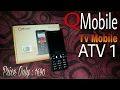 QMobile ATV 1 - Unboxing & Review By Mobile World Urdu