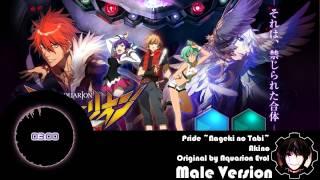 Aquarion Evol Insert Song - Pride ~Nageki No Tabi~ [Male Version]