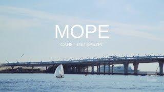 видео Видеосъемка в СПб. Видеосъемка недорого. Видеосъемка