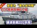 全中华6水战 - water smash