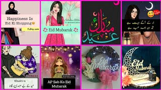2020 Eid Mubarak Dps For Girls||Eid Mubarak Images||Eid Mubarak Photos||Eid Mubarak Pictures 2020