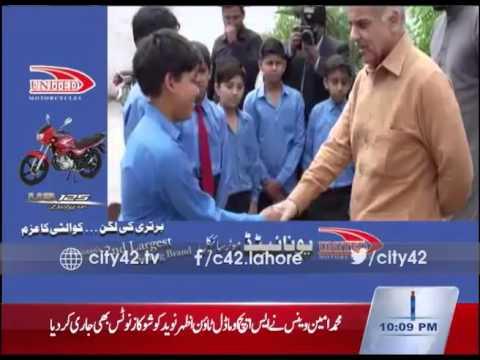 42 Report, Punjab chief minister visits krbath school