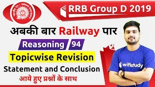 1:30 PM - RRB Group D 2019 | Reasoning by Hitesh Sir | Statement and Conclusion
