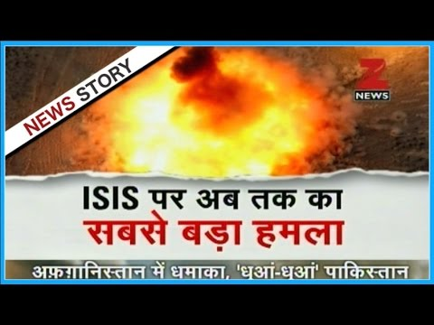 America took strong action against ISIS in Afghanistan, drops world biggest bomb to end terrorism
