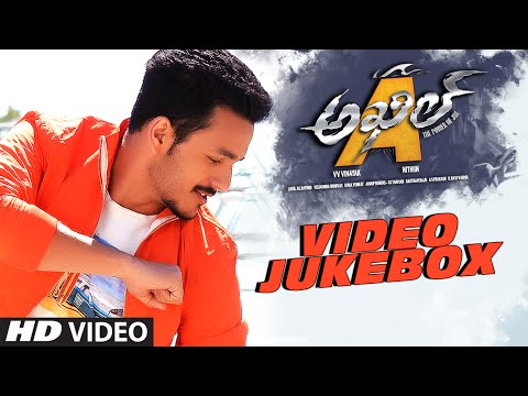 Akhil Video Jukebox || Akhil Video Songs...