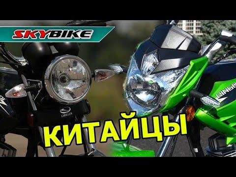 Новые китайские дорожные мотоциклы QINGQI BURN и VOIN