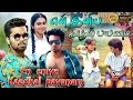 En Eniya Kathal Payanam new tamil full movie 2016 | latest family movie | HD 1080 2016 new release