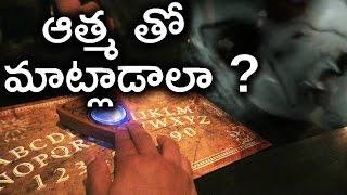ouija board secret truth