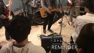 A/Bセッション会vol.4 2018.12.8 特別枠としてストレイテナーの曲もやり...