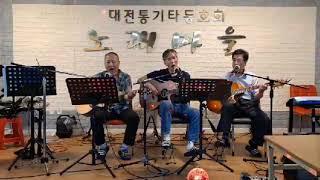 홍삼트리오,기도-여울.무아(20-07)