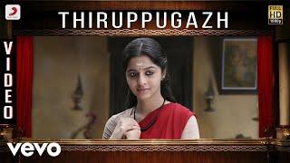 kaaviyathalaivan   thiruppugazh video arrahman siddharth prithviraj