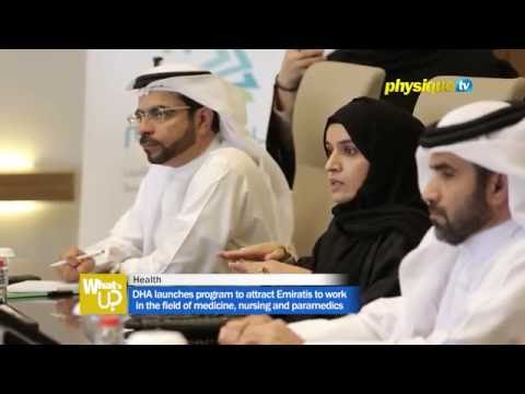 DHA launches program to attract Emiratis to work in the field of medicine, nursing and paramedics
