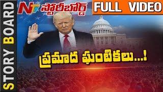 Will Donald Trump Governance Change World History? || Story Board || Full || NTV