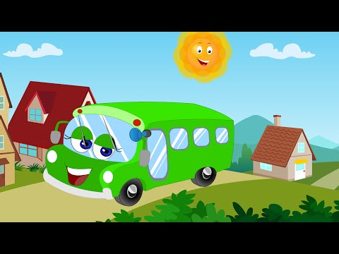 Колеса автобуса | Wheels on the bus