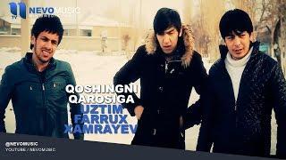 UzTim & Farrux Xamrayev - Qoshingni qarosiga | УзТим & Фаруух Хамраев - Кошингни каросига