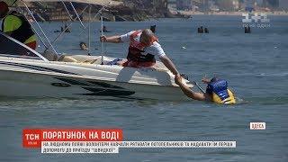 В Одесі волонтери влаштували відкриті уроки з надання першої допомоги потопельникам