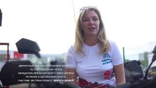 'Дорога домой 2019' Трейлер (Санкт-Петербург - Рыбинск)