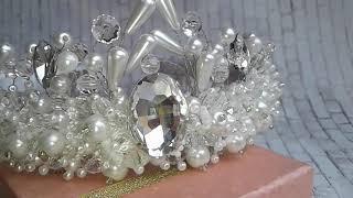 Свадебная корона ручной работы