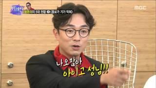 [Again] 어게인 - Yook Gak Soo- Heungbo is stifled 육각수 - 흥보가 기가 막혀 20150924