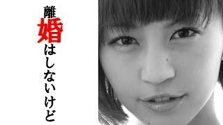 安田美沙子の旦那の不倫が妊娠中に発覚?! 【チャンネル登録】はコチラ...