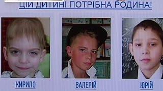 В детских домах Украины воспитывается более 70 тысяч детей(Видео телеканала
